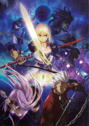 Fate/Stay Night Unlimited Blade Works Set 1 Vol.1-3