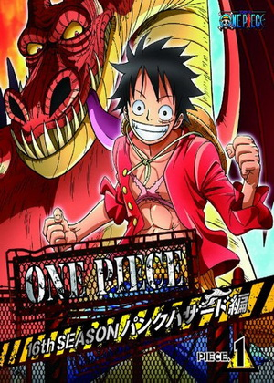 One Piece 16th Season Punk Hazard �ѹ�ժ �ի�� 16 �ѧ���ҫ���