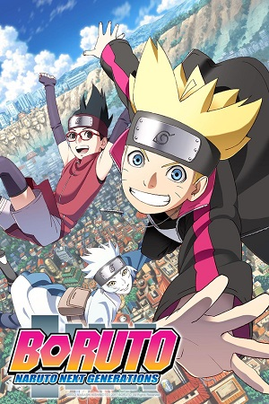 Boruto (โบรูโตะ): Naruto Next Generations