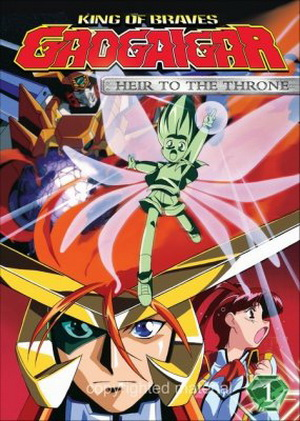 GaoGaiGar Final -  